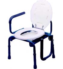 Silla WC tapa y reposabrazos abatibles
